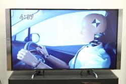 中古美品 VIERATH-55DX850[55インチ]