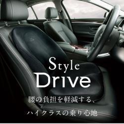 MTGStyleDrive(スタイルドライブ)BS-SD2029F-Nブラック 正規品