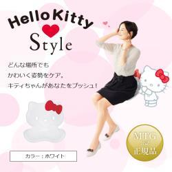 MTGStyle(スタイル)HelloKittyBS-HK2041F-Wホワイト 正規品