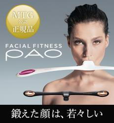 MTGフェイシャルフィットネスPAOFF-PO1858F-N[ブラック]正規品