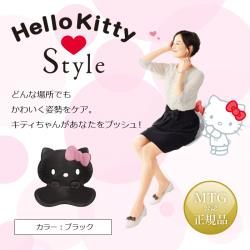 MTGStyle(スタイル)HelloKittyBS-HK2041F-NMTG(B)ブラック 正規品