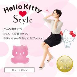 MTGStyle(スタイル)HelloKittyBS-HK2041F-Pピンク正規品
