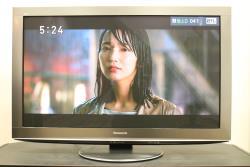 中古美品 VIERATH-P42V2[42インチ]